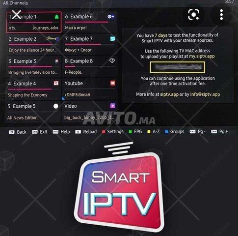 IPTV ON FHD 12MOIS plus 24H D'ESSAI GRATUIT  - 3