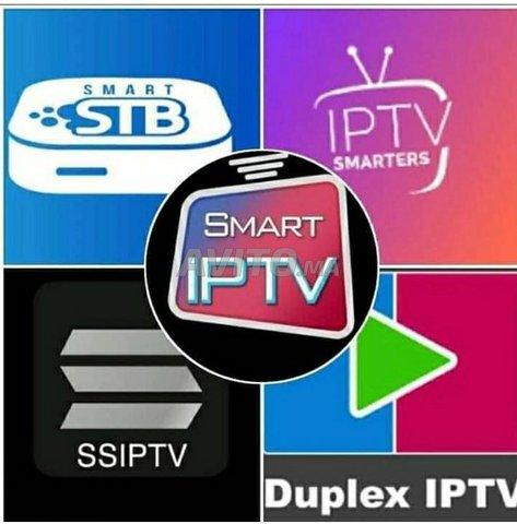 ABONNEMENT SERVEUR d'iptv 4K FHD 24H/TEST  - 1