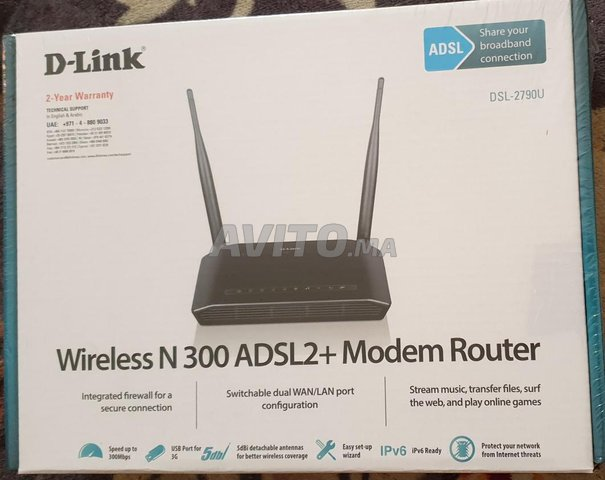 D-Link wireless N300 adsl2 modem router - fmikto - 1