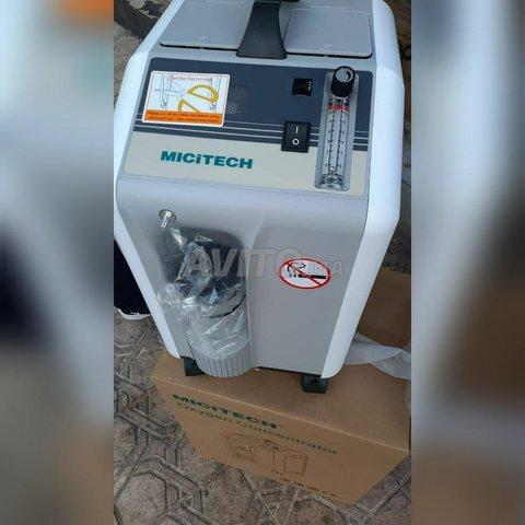 جهاز إنتاج الاكسجين منزلي - 1