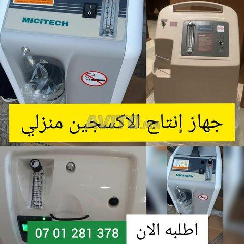جهاز إنتاج الاكسجين منزلي - 3