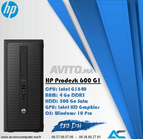 HP Prodesk 600 G1 TW - 1