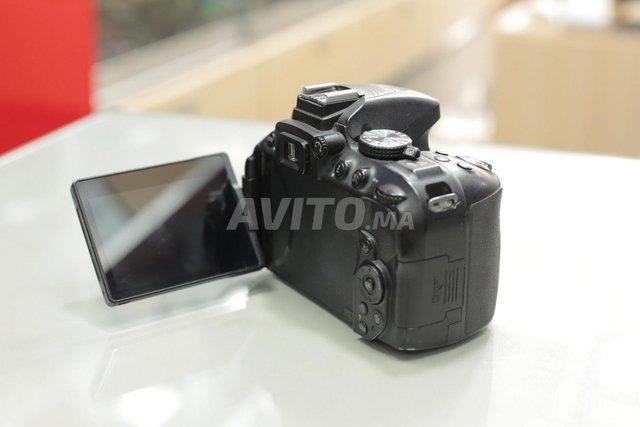 Caméra Nikon D5300 à a AAgdal - 1
