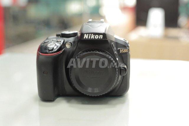 Caméra Nikon D5300 à a AAgdal - 2