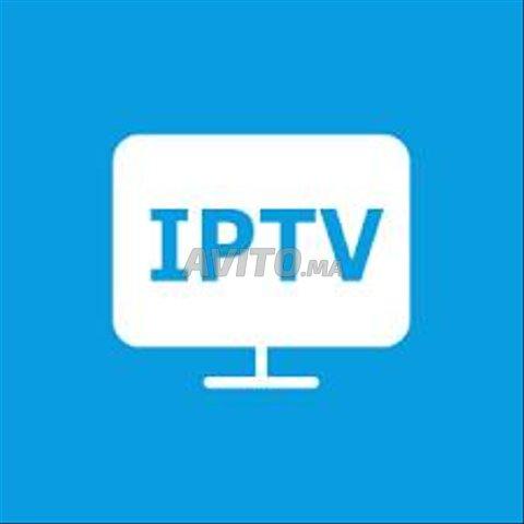 Serveur d'iptv 12 mois via Set IPTV avec test 24h - 1