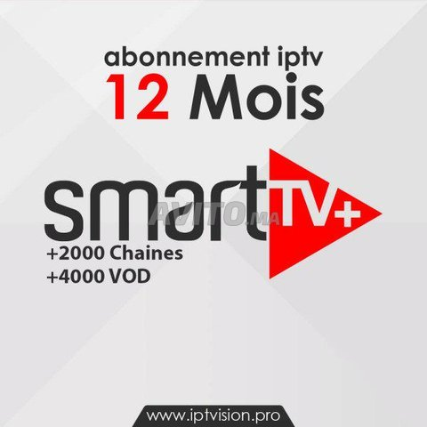 Serveur d'iptv 12 mois via REVENGE IPTV avec test - 1