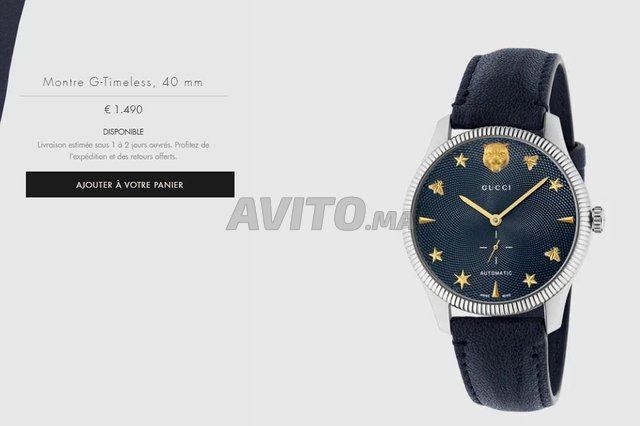 Gucci G-timeless Automatic Blue Dial 40mm neuf - 3