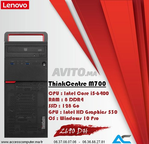 Lenovo ThinkCentre M700 - 1