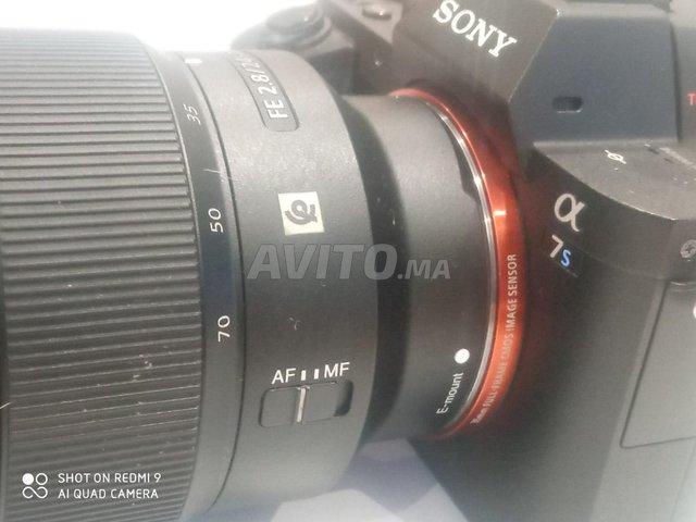 Sony A7 iiS avec Objectif G-Master f2.8 24-70 - 1
