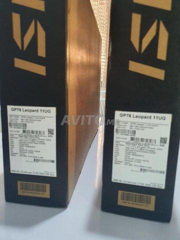 MSI GAMER 2021  i7 11th RTX 3070 17.3 inch 240HZ - 1