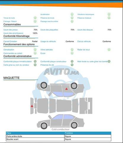 Avito Bi3-liya Peugeot 3008 - 8