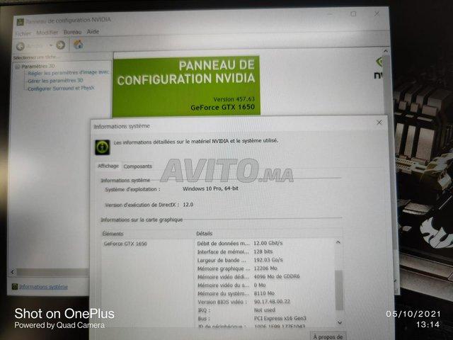 Asus TUF Gaming i5 10TH 16Go 512Go GTX1650 4Go - 6