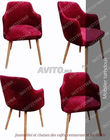 كراسي المقاهي chaise café  - 6
