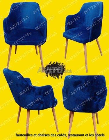 كراسي المقاهي chaise café  - 5