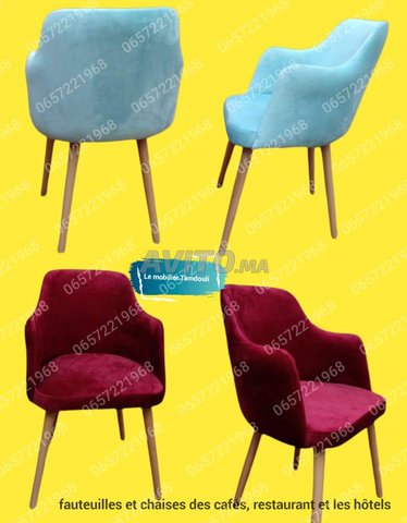 كراسي المقاهي chaise café  - 2