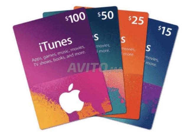 Cartes iTunes USA et France - 2