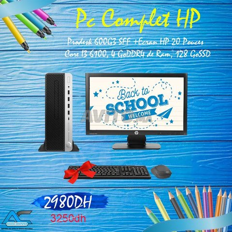 HP PRODESK 600 G3 SFF ET Ecran HP ProDisplay P202 - 1