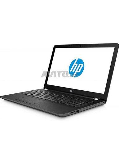 Pc portable HP 250 G7 i5-1035G1 (197P0EA) - 1
