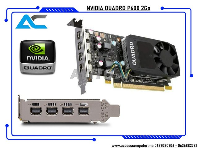 GPU NVIDIA QUADRO P600 2Go - 1