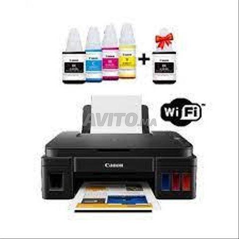Imprimante Canon PIXMA G3411 multifonction - 3