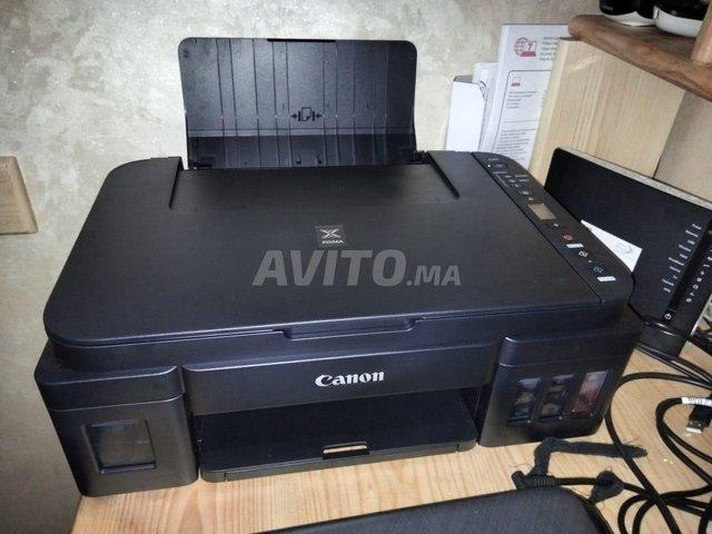 Imprimante Canon PIXMA G3411 multifonction - 4