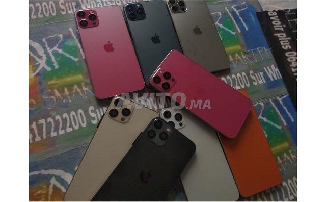 iphone 13 pro max   une rivale prixx - 1