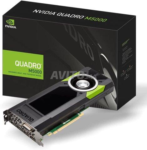 graphic card NVIDIA Quadro M5000 - 1