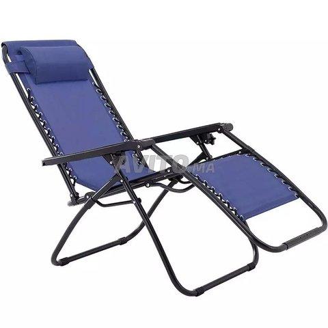 كرسي من النوع الفخم و الممتاز - 2