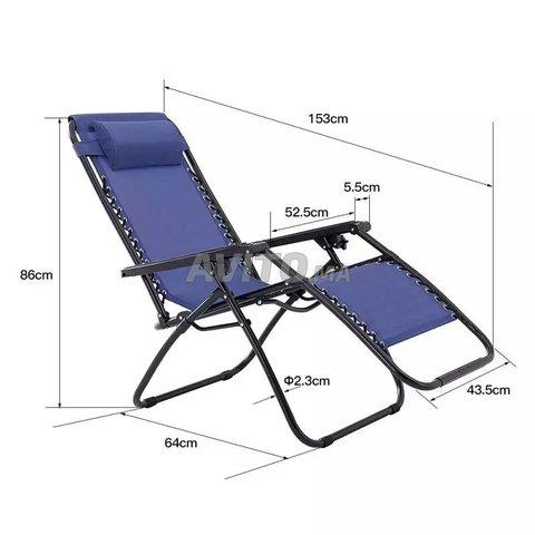 كرسي من النوع الفخم و الممتاز - 4