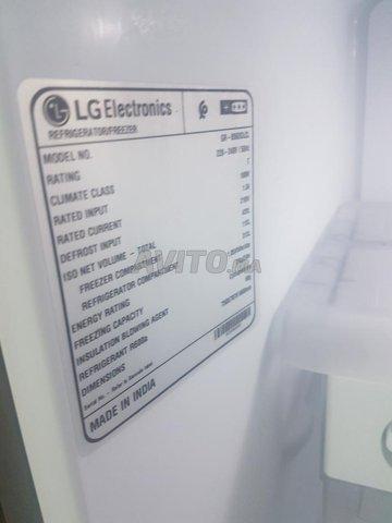 réfrigérateur  - 1