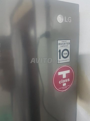 réfrigérateur  - 2