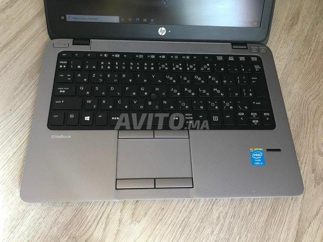 HP EliteBook i5 vPro 8GB 320 SSHD - 5