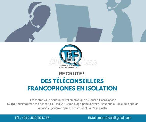 Téléconseillers francophones(5000dh et primes) - 1