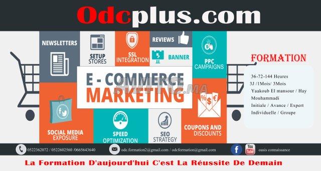 Formation en marketing digitale - 1