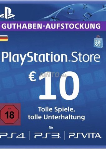 PlayStation Network  - 1