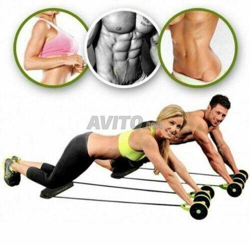Corde de Musculation  la Maison  Fitness  Yoga  - 1