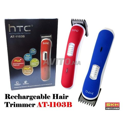 Htc AT-1103B Tondeuse rechargeable  - 1