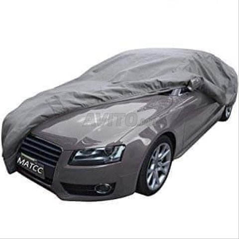 غطاء السيارات  - 5