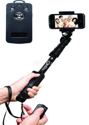Selfie stick Bluetooth avec télécommande  - 4