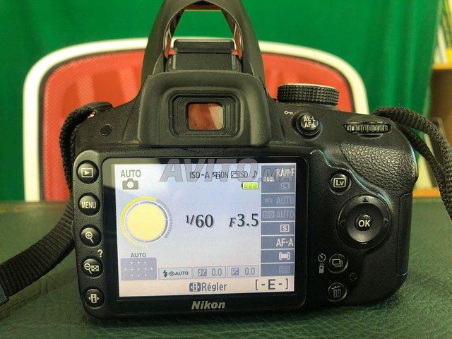 Nikon D3200 avec Objectif AF-S DX 18-55 mm Noir - 2