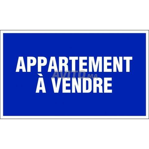 Appartement en Vente à شارع المقاومة  - 1