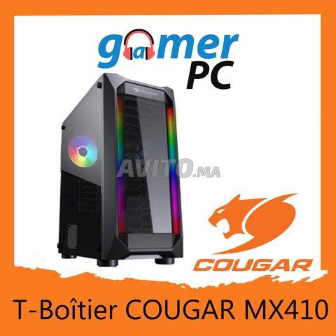 Boîtier COUGAR MX410-T - 1
