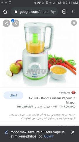 AVENT - Robot Cuiseur Vapeur Et Mixeur   - 3