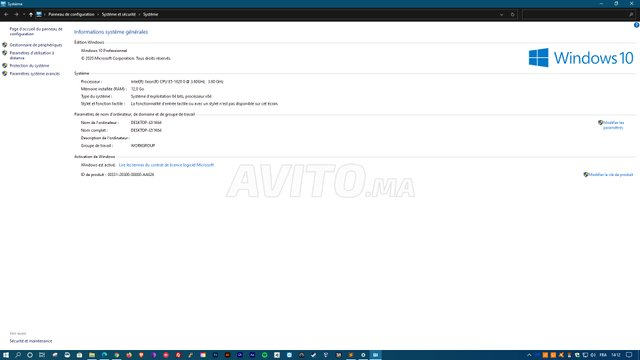 Lenovo PC GAMER S30 XeonE5-1620 3.6Ghz-12Go - 5