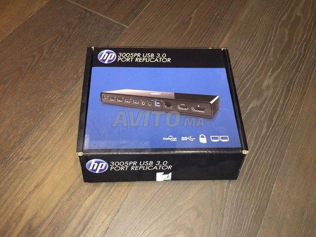 Duplicateur de ports HP 3005PR USB 3 H1L08AA - 1