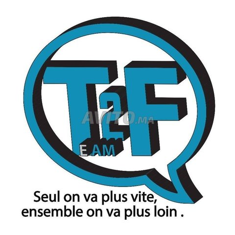 Recrutement massif de téléconseillers francophones - 1