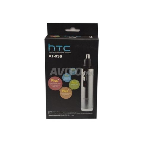 Htc AT-036 Tondeuse Electrique  Rechargeable  - 1