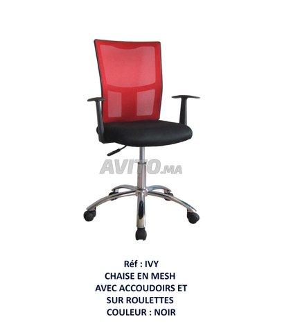 mobilier de bureaure - 4