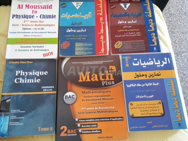 Livres bac science maths - 1