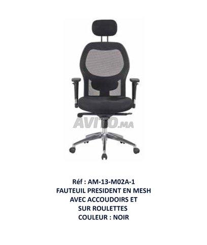 mobilier de bureaure - 3